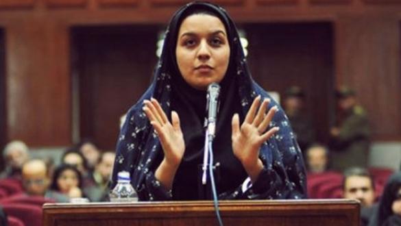 İranlı kadın idam edildi