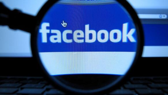 Facebook`un `gizli` servisi