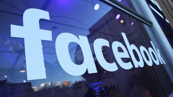 Facebook'un merkezinde bomba paniği