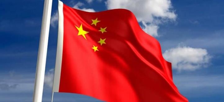Çin dünyanın en büyüğü oldu