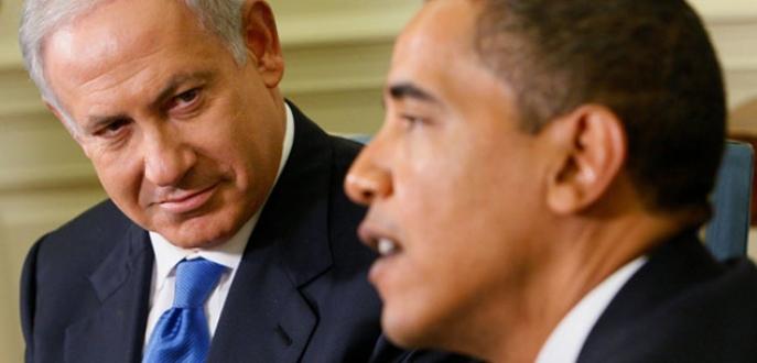 İsrail ABD'ye stratejik ortak