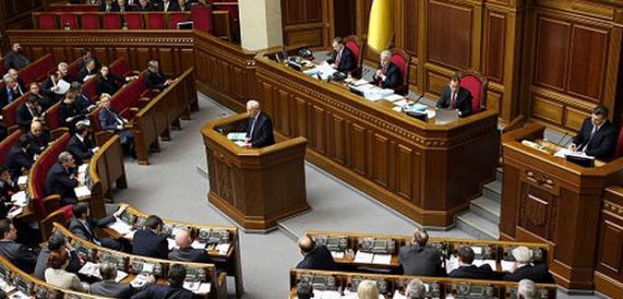 Ukrayna, NATO için kararlı