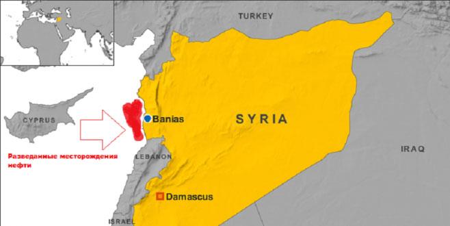 Suriye'de savaş bu keşif yüzünden mi alevlendi?