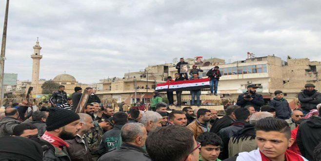 Afrin'de sürpriz miting