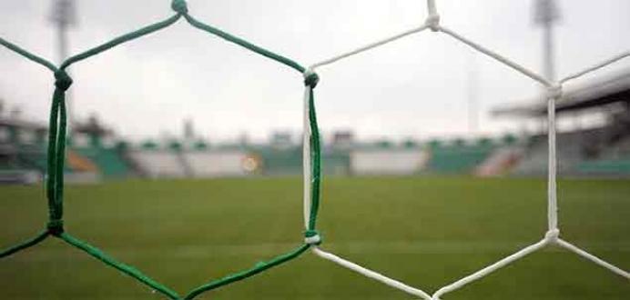 Samsunspor maçı biletleri yarın satışa çıkıyor