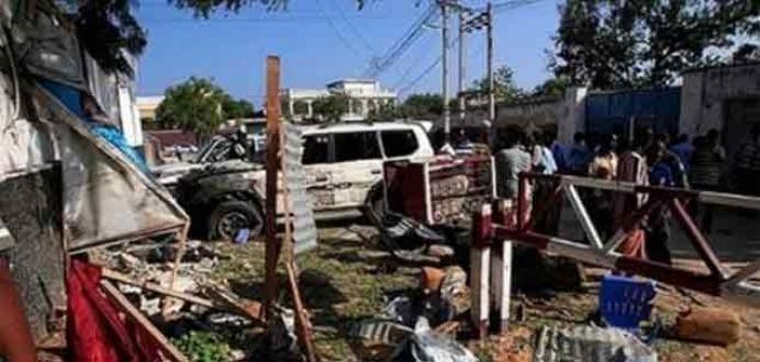 Somali'deki şiddet olayları: 7 ölü