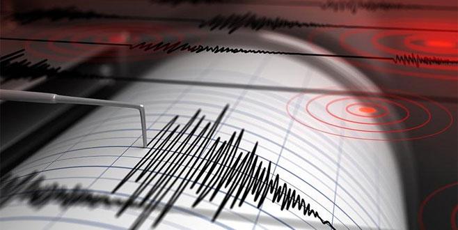 Kahramanmaraş'ta 4.8 büyüklüğünde deprem