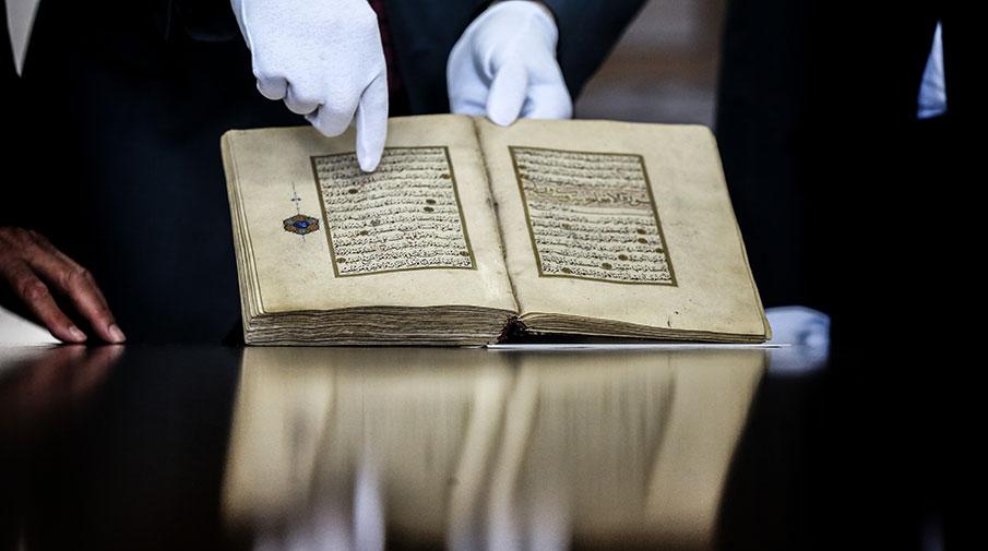 524 yıllık Kur'an Bursa'daki müzede kaybolmuştu...