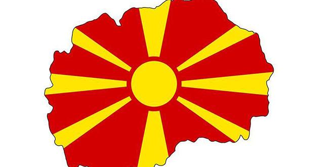 Makedonya'nın yeni ismi açıklandı