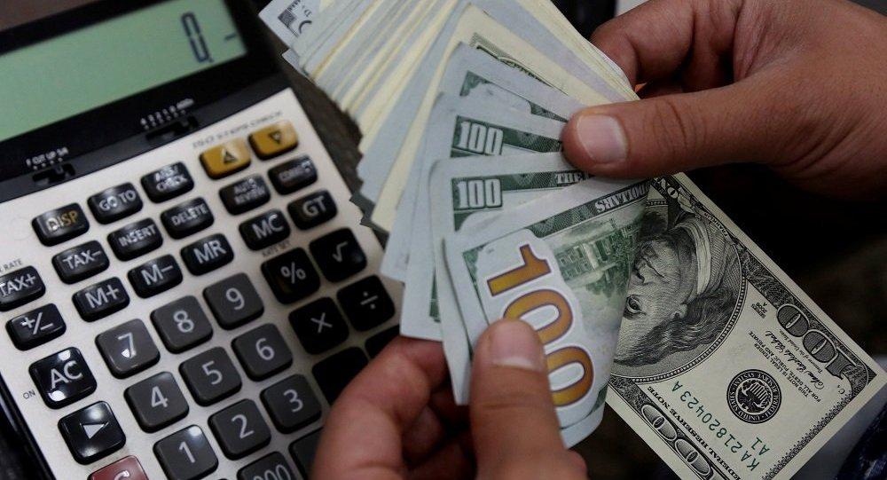 Merkez Bankası yıl sonu enflasyon ve dolar/TL beklentisini açıkladı