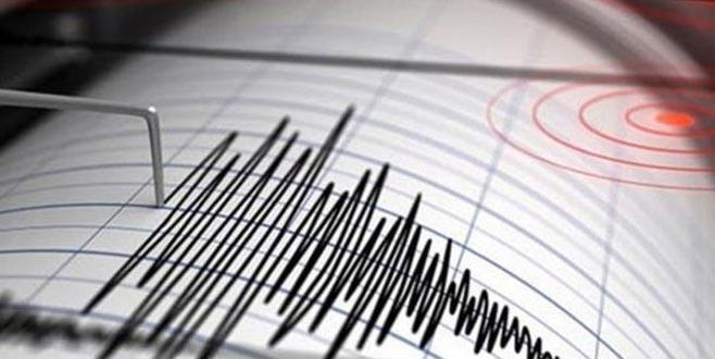 Elazığ'da korkutan deprem! Büyüklüğü...