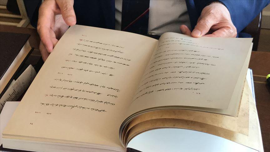 Mecelle'nin orijinali yeniden basıldı