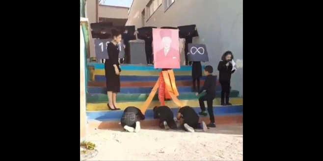 Tartışma yaratmıştı! Soruşturma açılan okul Bursa'da çıktı
