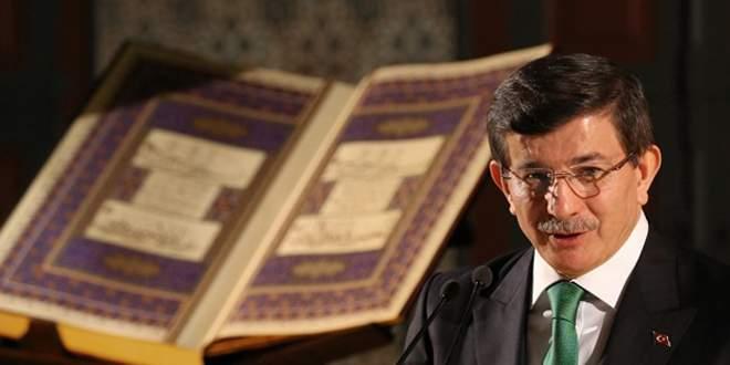 Karahisari Mushafı'nın tıpkı basımı tanıtıldı