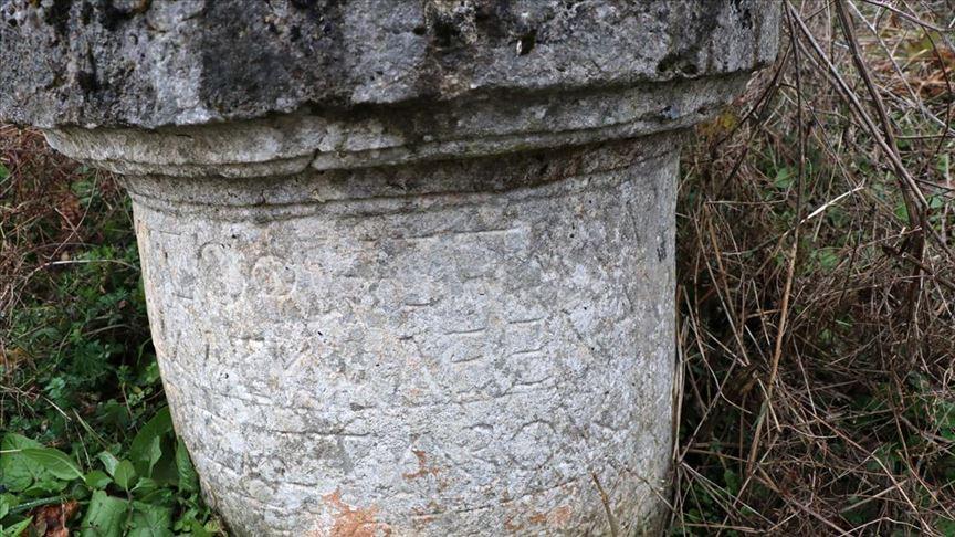 Yunus Emre'nin mezarının Mengen'de olduğu iddiasıyla inceleme yapıldı
