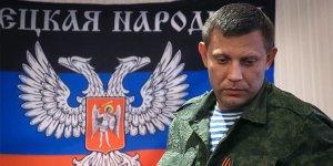 Rusya, Ukrayna'yı sorumlu tuttu