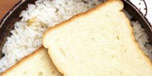 Dibi tutan pilavın üstüne ekmek koyun bakın ne oluyor?