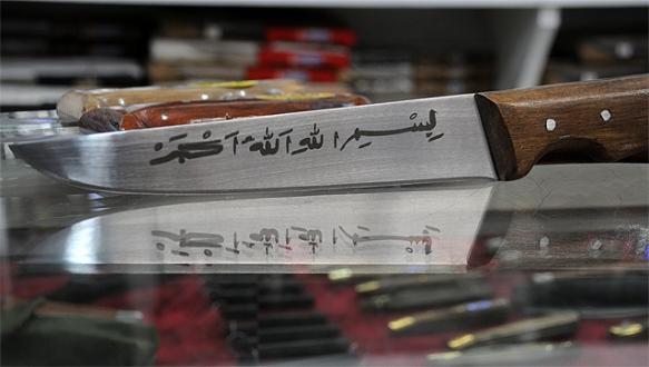 Bursada dua işlemeli bıçaklara yoğun talep