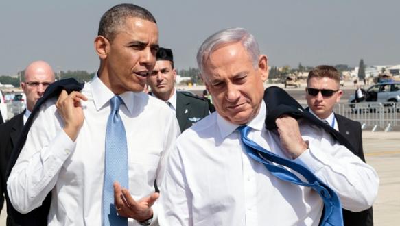 `Netanyahu ödleğin teki`
