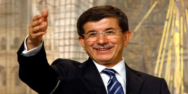 Başbakan Bursa`ya geliyor