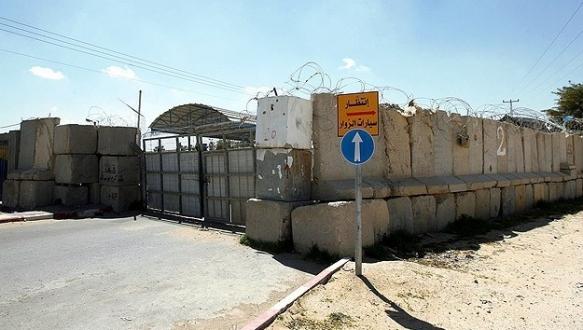 Gazze`nin dünya ile ilişkisi kesildi