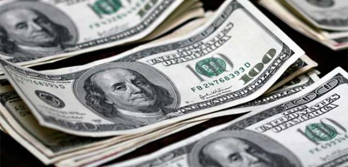 Dolar son 11 ayın zirvesinde