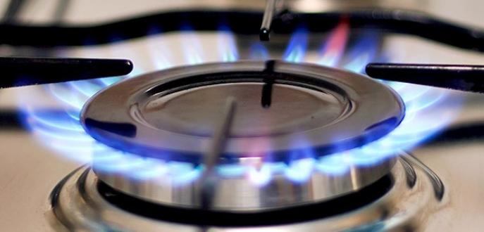 Türkiye gazı ucuza tüketiyor