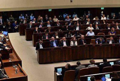 İsrail'de Arap partilerinden ittifak