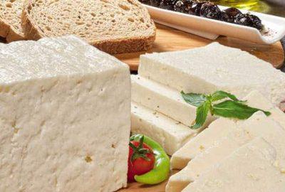 Peynire yeni standart