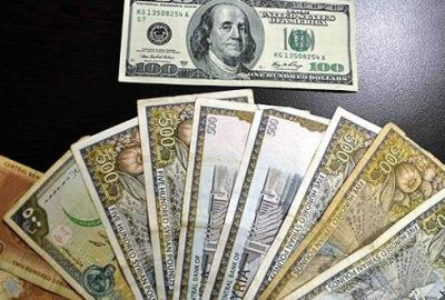 Suriye'nin parası pul oldu