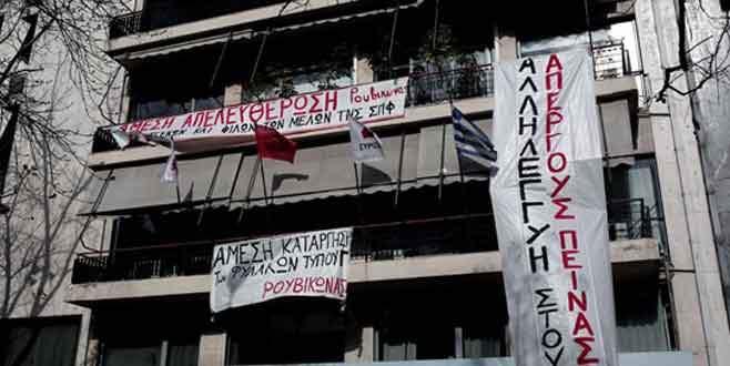 Siriza genel merkezi işgal edildi