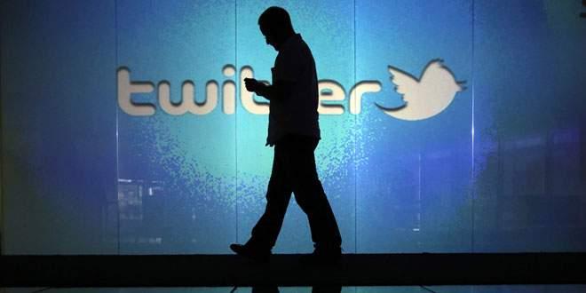 Twitter'dan ilk açıklama