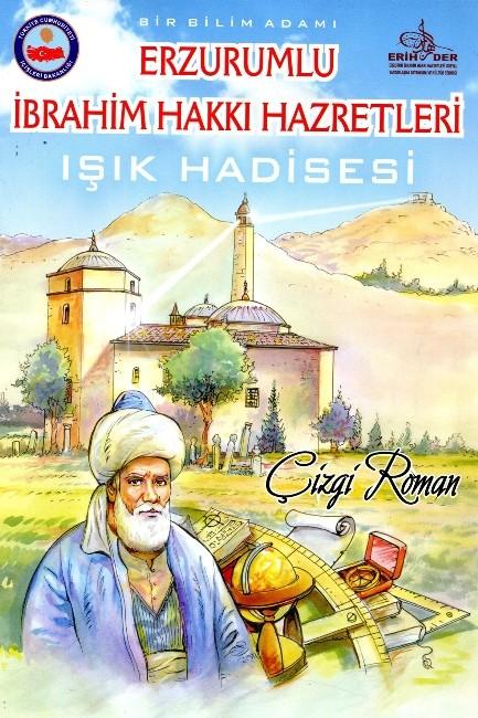 Erihder, İbrahim Hakkı Hazretlerinin Çizgi Romanını Hazırlattı