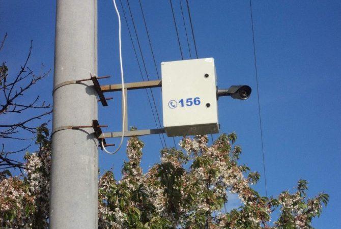 Emirdağ'ın Köylerine Güvenlik Kamerası Yerleştirildi