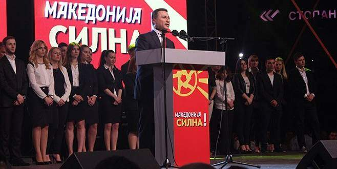 """Makedonya'da """"hükümete destek"""" mitingi"""