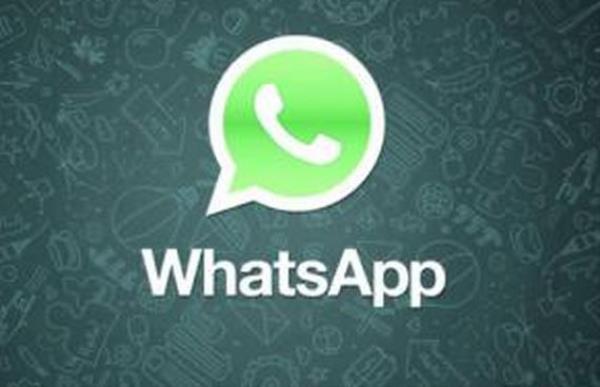 Koronavirüs etkisi: WhatsApp'ın yeni özelliği göründü