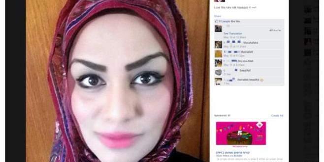 Müslüman yolcuya terörist muamelesi