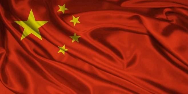 Çin'de eski başkana idam cezası