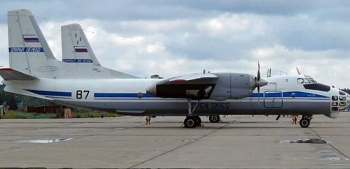 Rus uzmanlar Türkiye'de gözlem uçuşu yapacak
