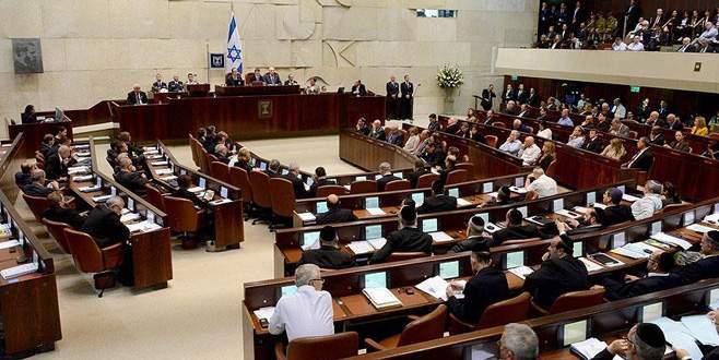 İsrail, IŞDİ'i terör örgütü listesine ekleyecek