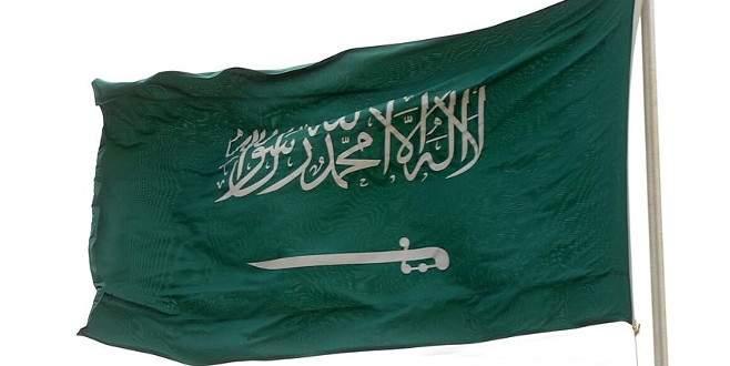 Suudi Arabistan Bağdat'ta Büyükelçilik açıyor
