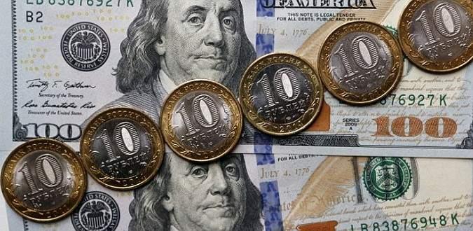 Ruble, 17 yılın en düşüğünü zorladı