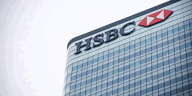 ABD'den HSBC'ye dev ceza