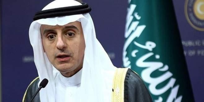 Arabistan'dan flaş 'kara operasyonu' açıklaması