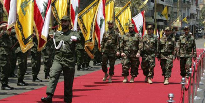 Hizbullah KİK'in'terör listesi'nde