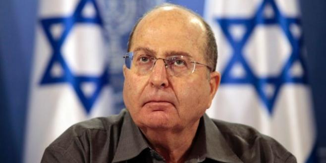 İsrail'de istifa depremi! Yeni isim ise…