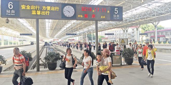 22 milyonluk başkent Pekin