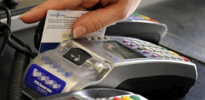 Oruçluyken kredi kartını evde bırakın