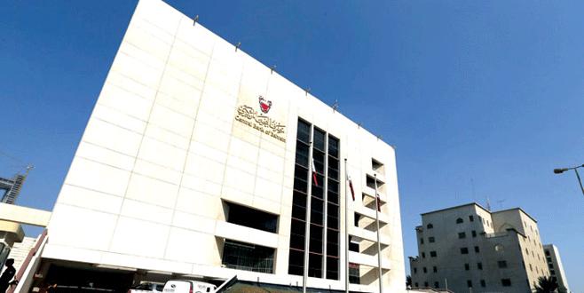 Türkiye'ye yeni yabancı banka
