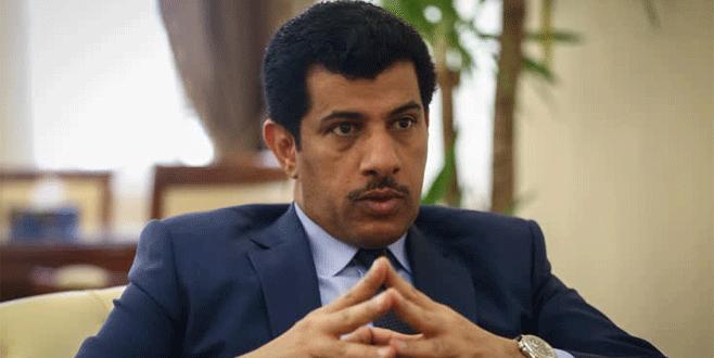 Katar'dan yeni yatırım müjdesi